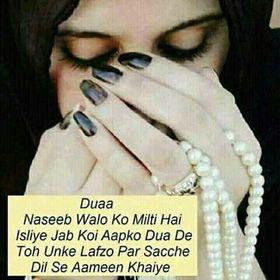 Aayat Malik