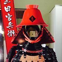 Mituru Hoshina