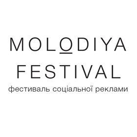 MolodiyaFestival