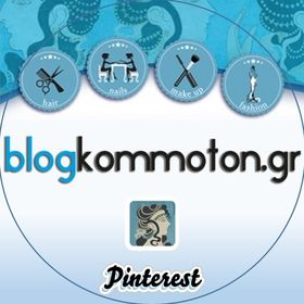Blogkommoton.gr ενημέρωση επαγγελματιών ομορφιάς.