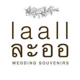 Laall