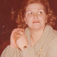 Ελενη Δενδρινου-Παναγοηλιοπουλου