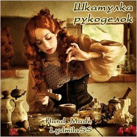 LydmilaSS HandMadeSoap