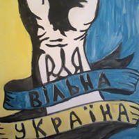 Vasyl Bilous