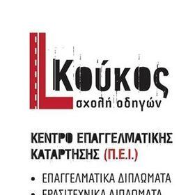 Elias Koukos
