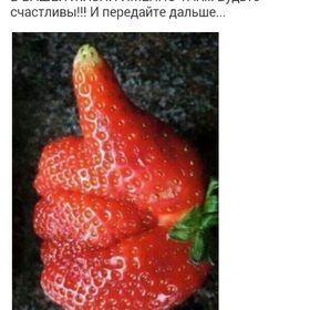 varicose picioare vevi)