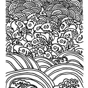 NaNé Art & Prints