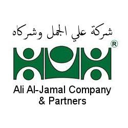 Ali Aljamal Company