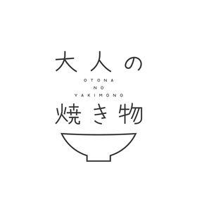 公式】大人の焼き物|うつわの力で笑顔をつなぐ (otonayaki)」の ...