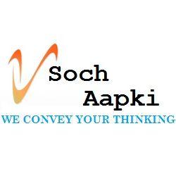 Soch Apki