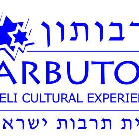 Tarbuton Israeli Cultural Experiences