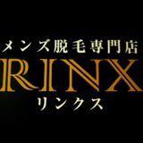 メンズ脱毛専門店RINX