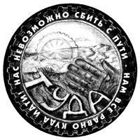 Руслан Грабовчак