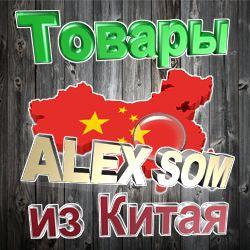Aleksei Somin