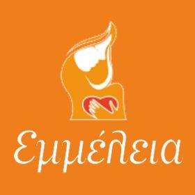 Emmeleia Thessaloniki