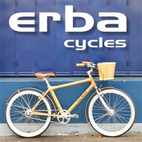 Bamboo Bicycles By Erba