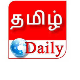 Tamil Daily M