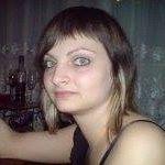 Jana Lacinova
