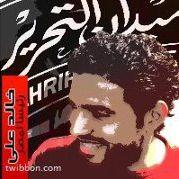 Habi Elshehawi