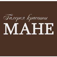 Mane Mane