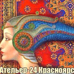 Atelier 24 Марина Бянкина