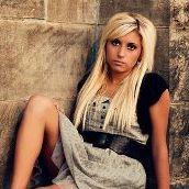 Kayli Howell