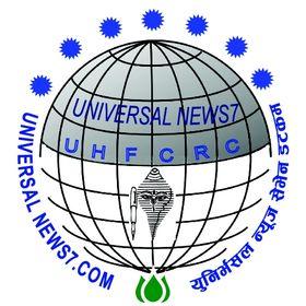 universalnews7