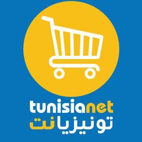 Tunisianet 🇹🇳