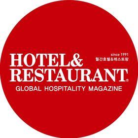 호텔&레스토랑 매거진