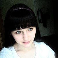 Алсу Имамутдинова