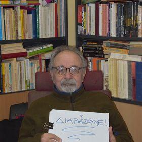 Vassilis Andronikidis