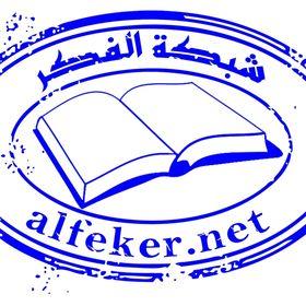 alfeker