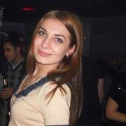 Corina Paraschiv