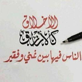 Hiba Abu Fadda