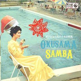 Okusama Samba