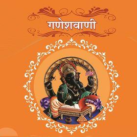 Ganeshvani Jyotish