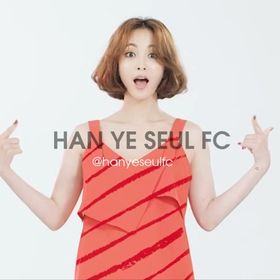 Han Ye Seul FC