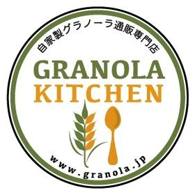 Granola Kitchen