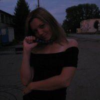 Анжелика Игнатьева