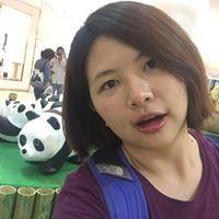 Mint Chen