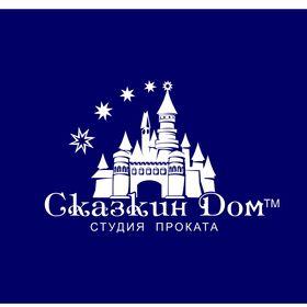 Skazkin Dom
