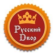 Russky Dvor
