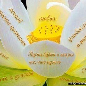 Ольга Билецкая