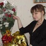 Valeriya Udina