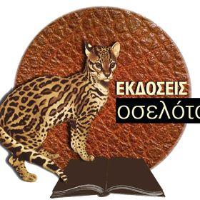 Εκδόσεις Οσελότος