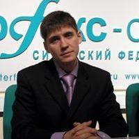 Peter Aksamirsky