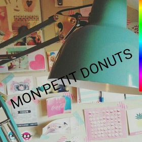 ines donutd