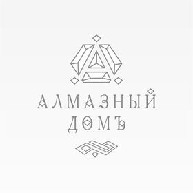 Алмазный Домъ