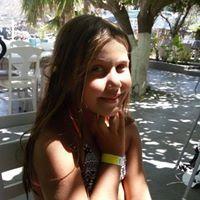 Alessia Cristina Bocanet