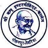 Sri Bapu Inter College Sohanpur Deoria